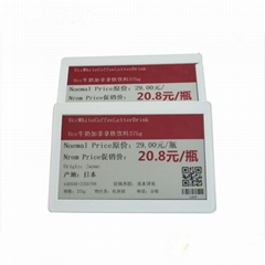 2.13-2.9-4.2 inch E paper ESL label