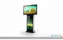 42寸52寸雙屏立式廣告機