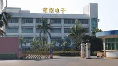 Dongguan Kuantuo Electronic Technology Co., Ltd.