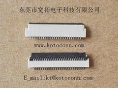 FPC连接器 0.5间距 1.2高  掀盖式  下接触