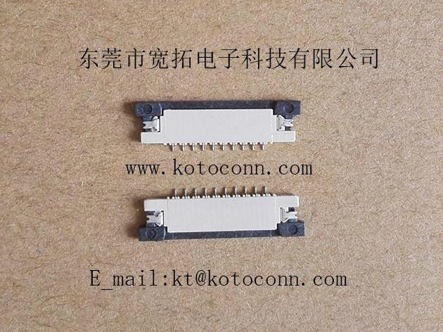 FPC连接器1.0间距1.2高抽拉式上接触 1
