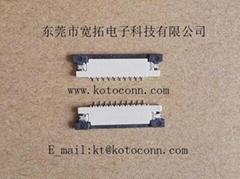 FPC连接器1.0间距1.2高抽拉式上接触