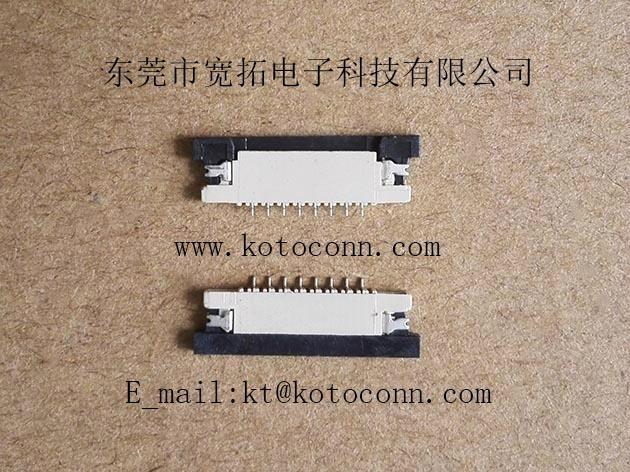 FPC连接器1.0间距1.2高抽拉式下接触  1