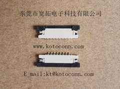 FPC连接器1.0间距1.2高抽拉式下接触