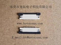 FPC連接器1.0間距1.2高抽拉式下接觸