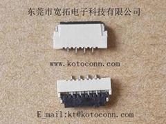 FPC连接器1.0间距1.2高掀盖式下接触