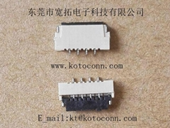 FPC連接器1.0間距1.2高掀蓋式下接觸