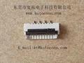 FPC连接器1.0间距1.2高掀盖式下接触 4