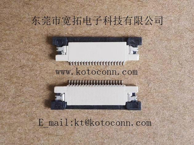 FPC连接器 0.5间距 1.2高  抽拉式  上接触 1