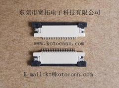 FPC連接器 0.5間距 1.2高  抽拉式  上接觸