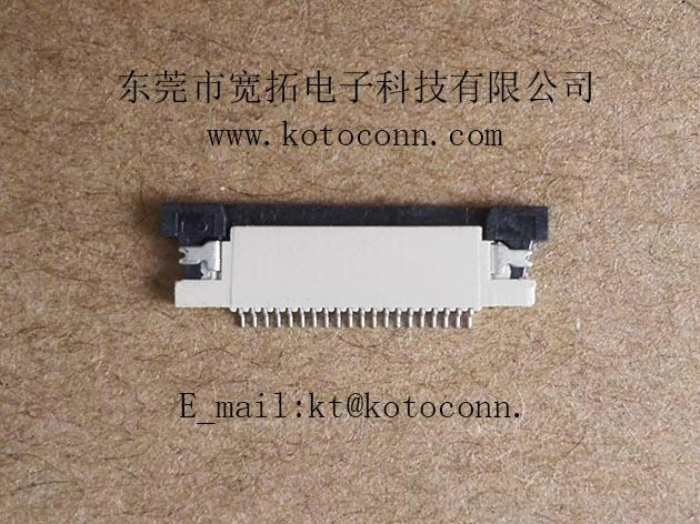 0.5 FPC connector  1.2H SLIDE TYPE TOP Contact 2