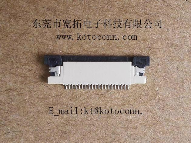 FPC连接器 0.5间距 1.2高  抽拉式  上接触 2