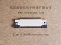 0.5 FPC connector  1.2H SLIDE TYPE TOP Contact 3