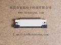 FPC连接器 0.5间距 1.2高  抽拉式  上接触 3