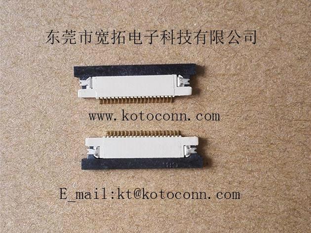 FPC 连接器 0.5间距1.2高  抽拉式  下接触 1