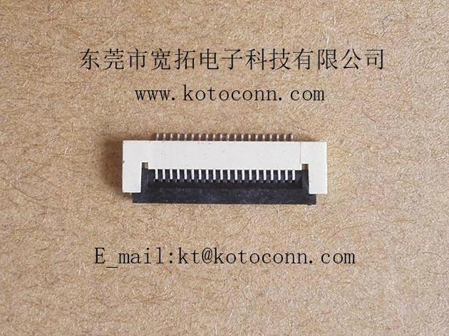 FPC连接器 0.5间距  1.5高  掀盖式   下接触 2