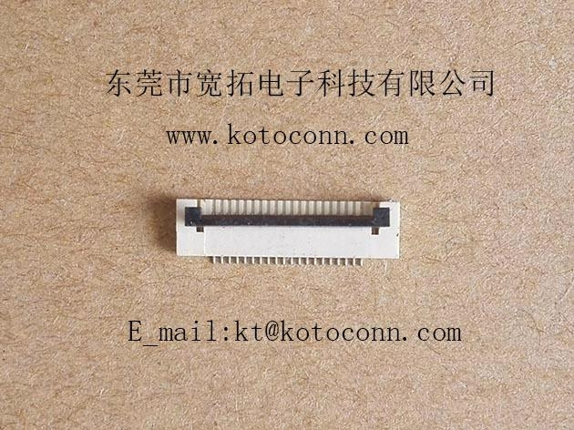 FPC连接器 0.5间距  1.5高  掀盖式   下接触 3