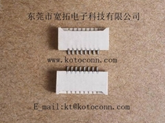 FPC连接器 1.0间距 2.0高 无锁双面接