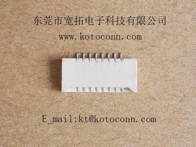 FPC连接器 1.0间距 2.0高 无锁双面接 2