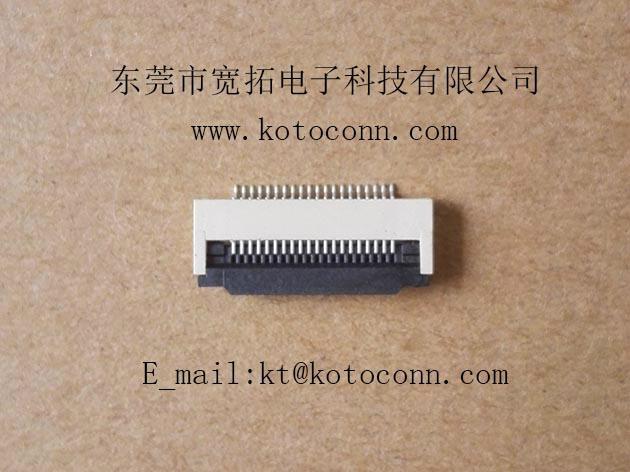 FPC连接器 0.5间距 2.0高  掀盖式   下接触 2