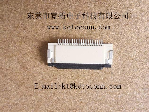 FPC连接器 0.5间距 2.0高  掀盖式   下接触 4