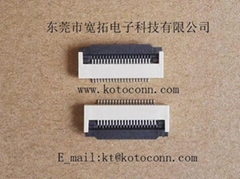 FPC连接器 0.5间距 2.0高  掀盖式   下接触