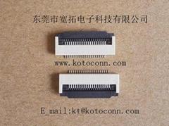 FPC連接器 0.5間距 2.0高  掀蓋式   下接觸