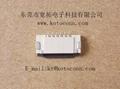 FPC连接器 1.0间距 2.0高 掀盖式下接 2
