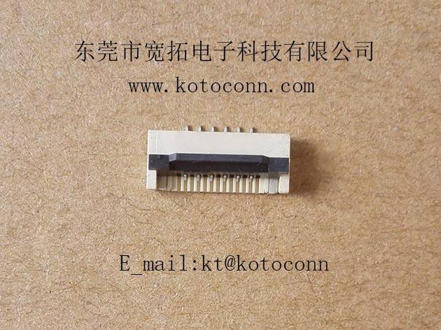 FPC连接器 1.0间距 2.0高 掀盖式下接 3
