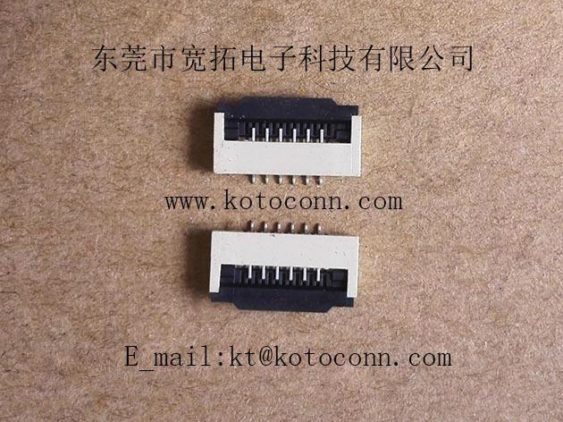 FPC连接器 1.0间距 2.0高 掀盖式下接 1