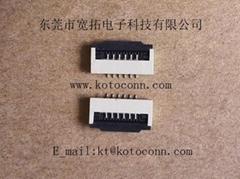 FPC連接器 1.0間距 2.0高 掀蓋式下接