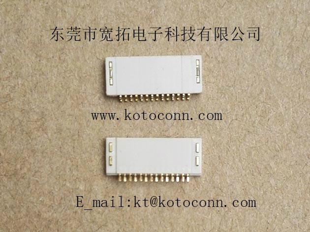 FPC连接器 0.5间距  1.2高   无锁式    双面接触 1