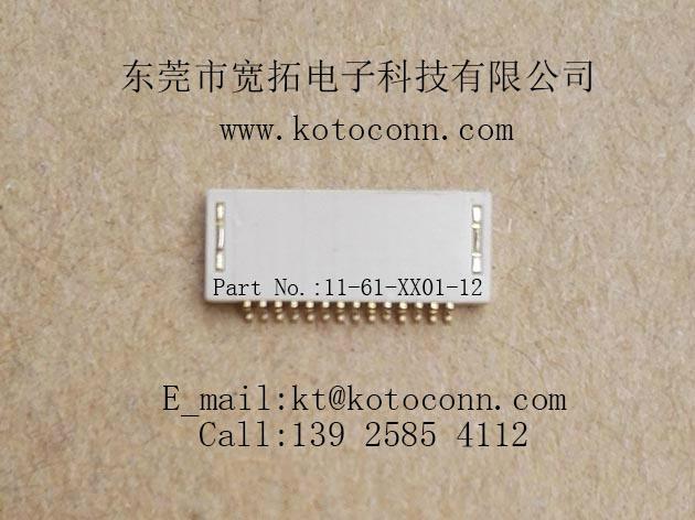 FPC连接器 0.5间距  1.2高   无锁式    双面接触 2