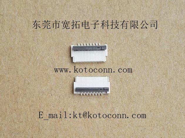 FPC连接器0.5 间距  1.2高  前插后掀式    双面接触 1
