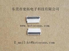 FPC连接器0.5 间距  1.2高  前插后掀式    双面接触