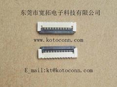 FPC连接器1.0间距1.5高掀盖式下接触