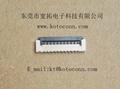 FPC连接器1.0间距1.5高掀盖式下接触 2