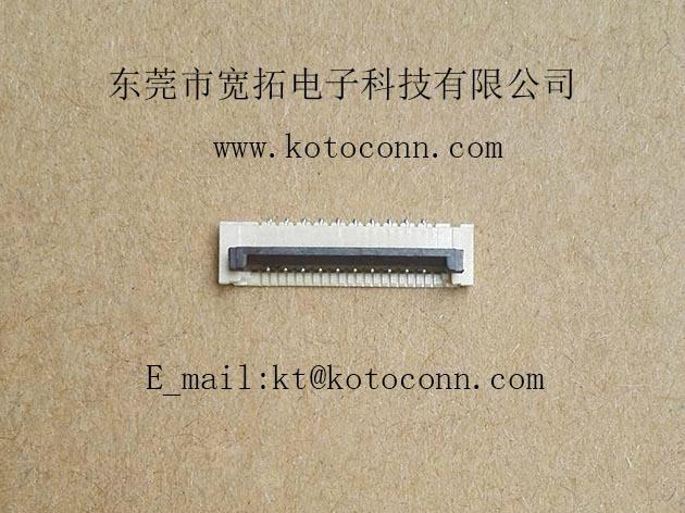 FPC连接器1.0间距1.5高掀盖式下接触 3
