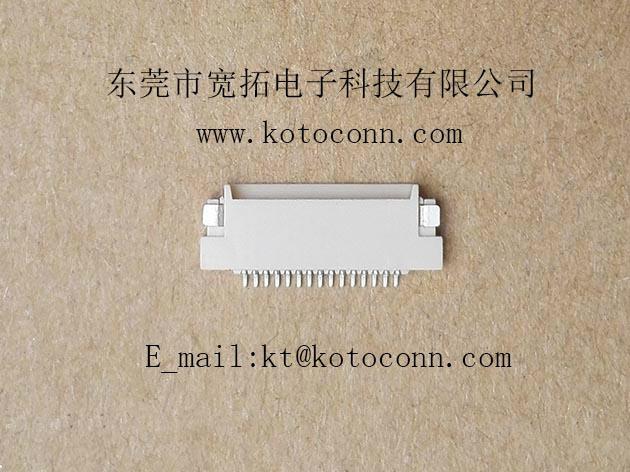 FPC连接器 0.5间距  1.5高  无锁式  双面接触 2