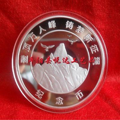 纪念币 1