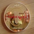 金属纪念章
