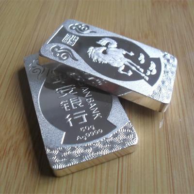 銀條仿製品 1