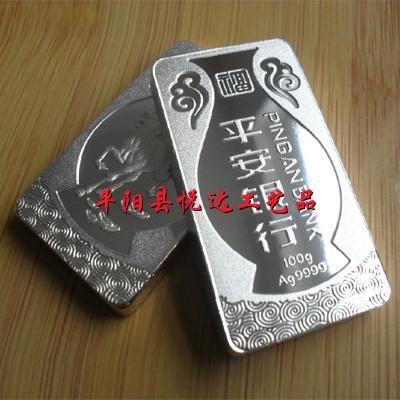 銀條仿製品 2
