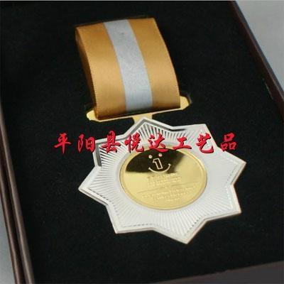 纯银奖章 1