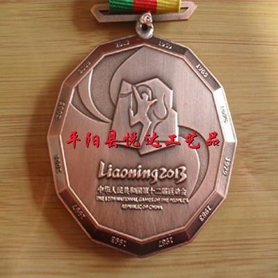 运动会奖牌 2
