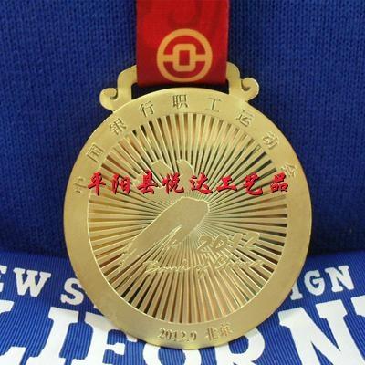 运动会奖牌 3
