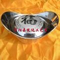 银元宝 1