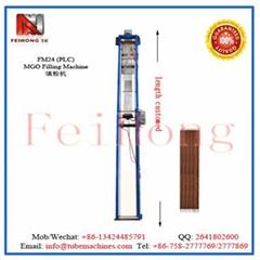 FM24-PLC 氧化镁粉填充机