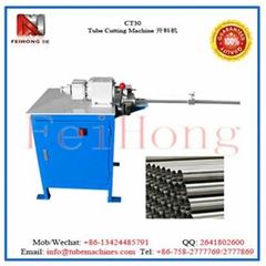 heating Tube Cutting Machine