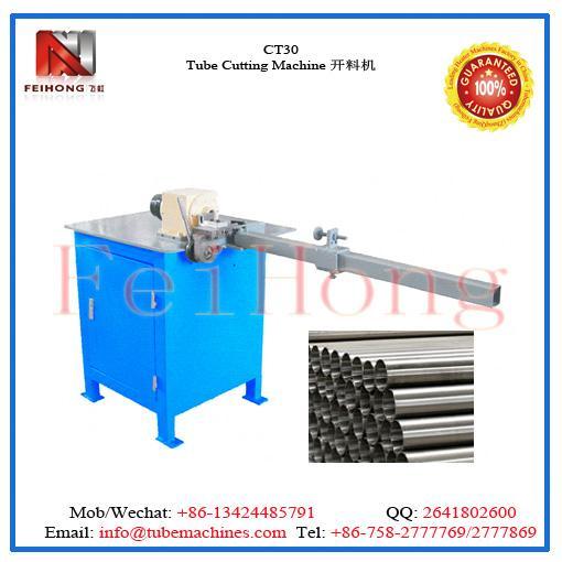 heating Tube Cutting Machine 1